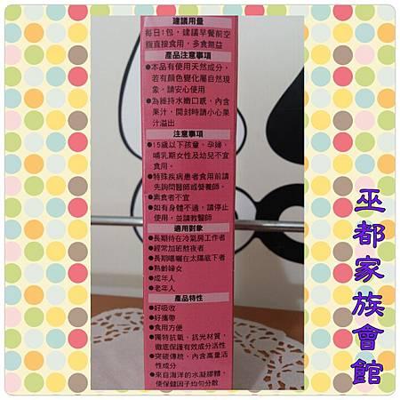 PhotoGrid_1421562622445.jpg
