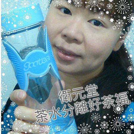 PhotoGrid_1422124041386.jpg