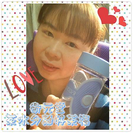 PhotoGrid_1422124673412.jpg