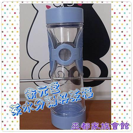 PhotoGrid_1422150120768.jpg