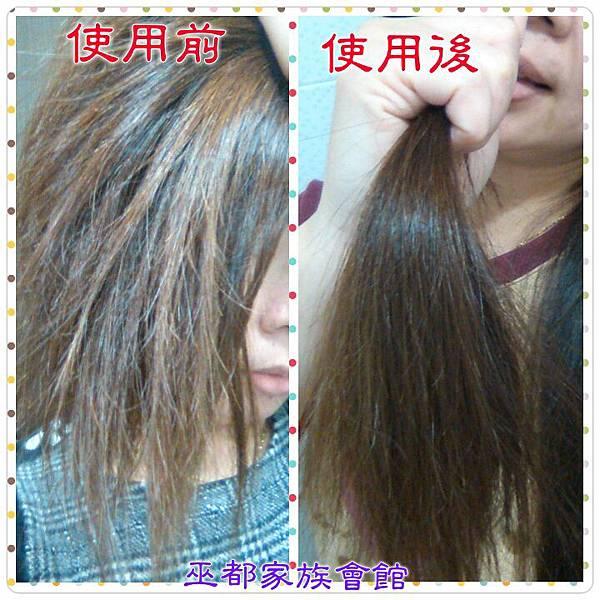 PhotoGrid_1425987893493.jpg