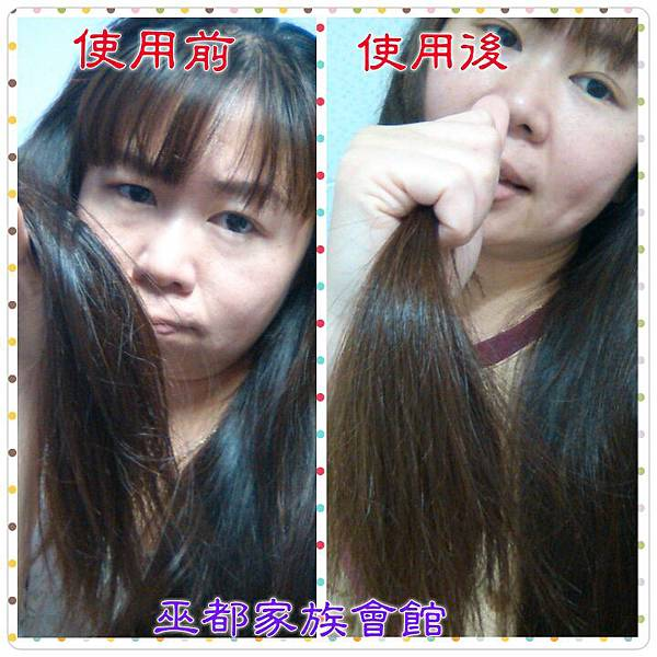 PhotoGrid_1425988084589.jpg