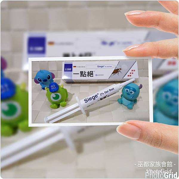PhotoGrid_1534845797793.jpg