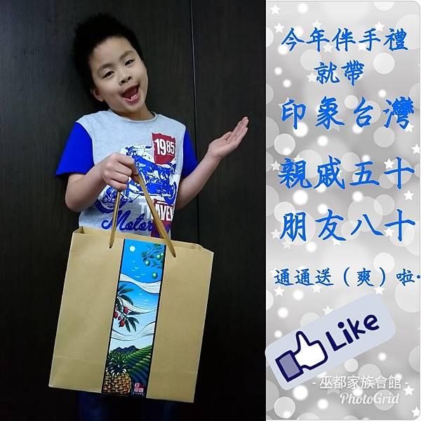 PhotoGrid_1545456104807.jpg