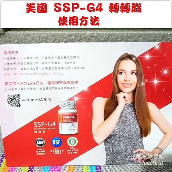 PhotoGrid_1551328185605.jpg