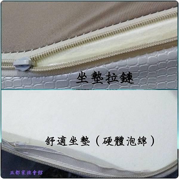 PhotoGrid_1557584493354.jpg