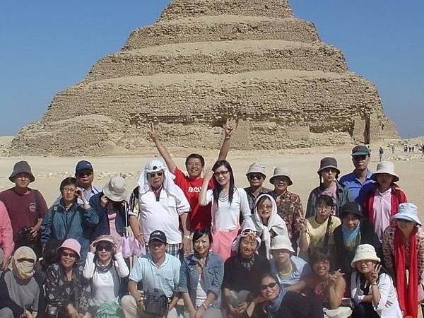 階梯金字塔及團員大合照