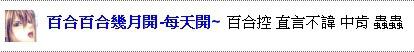 2011-07-04_123638.jpg