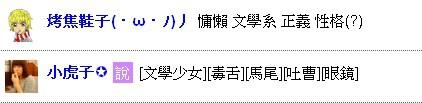 2011-07-04_123628.jpg