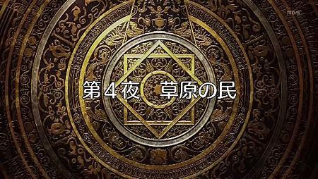 MAGI03 (1)