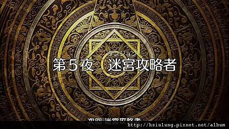 [Dymy][Magi][04][BIG5][1024X576].rmvb_20121030_205458.299