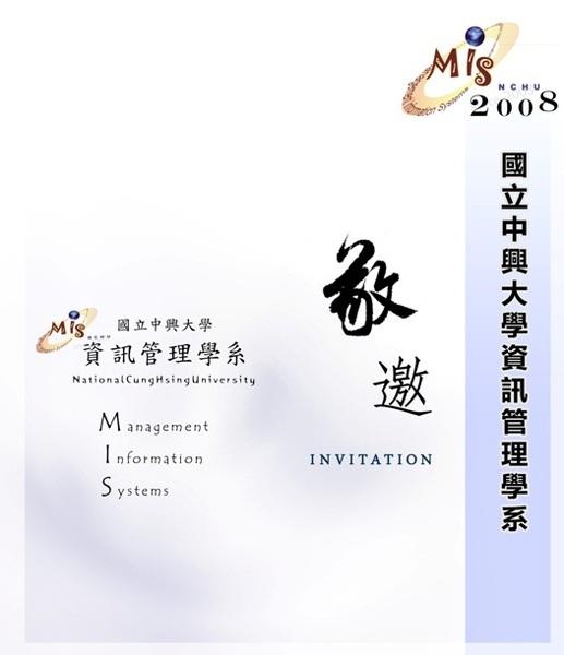 08 邀請函 - 正面 (test)副本.jpg