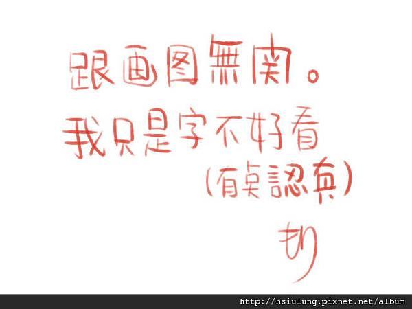手寫.jpg