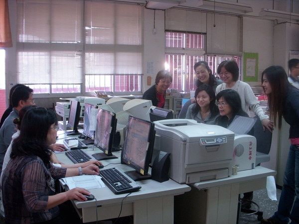 2008.04.25國文-資源分享研習