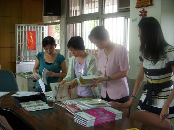 2008.05.09國文-教科書評選研習