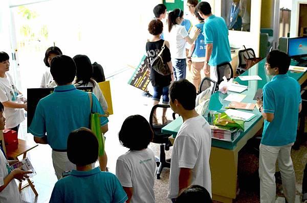 小志工體驗營-出發募款-01