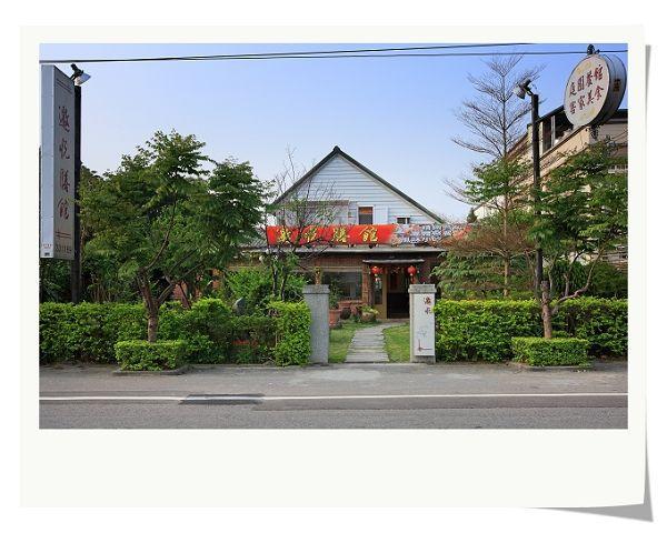 img-0414-124邀悅膳館外觀.jpg