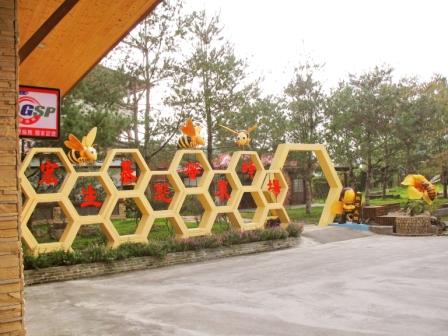 宏基蜜蜂生態農場入口意象.jpg