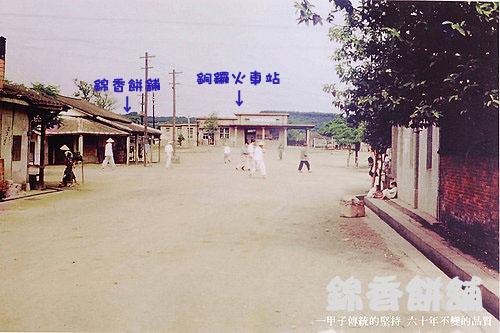 1955年銅鑼舊街景-修.jpg