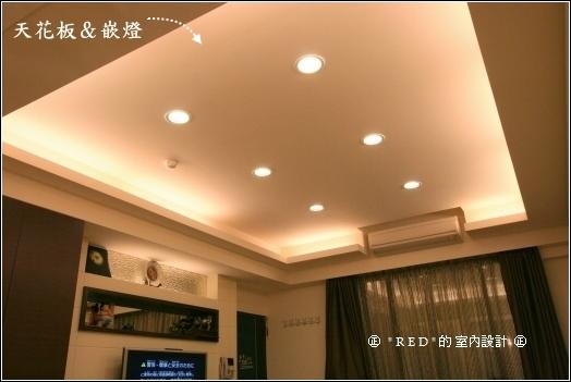 客廳的天花板