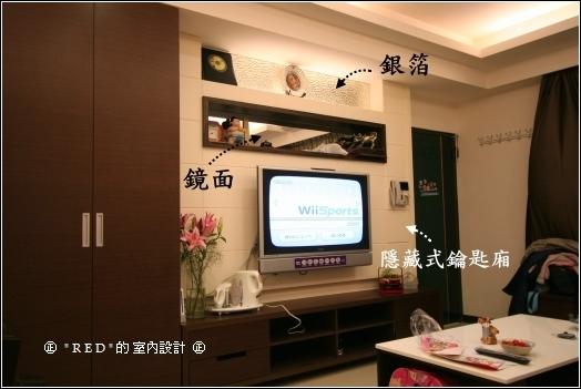 客廳的電視櫃