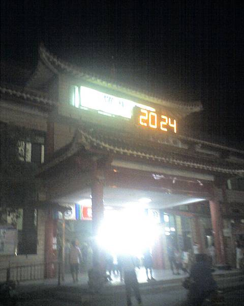 0814夜晚的羅東火車站.jpg