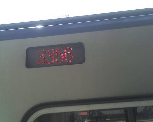 0816這次旅行的主要交通工具.jpg