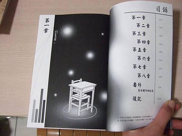 第一頁和目錄頁