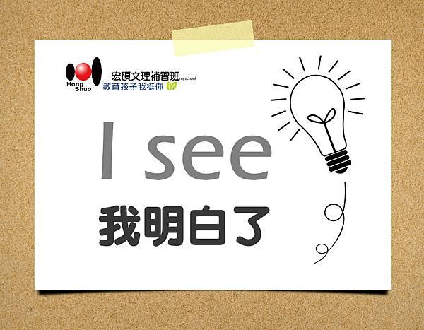 口語天天練 - 001.jpg