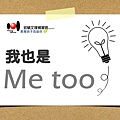 口語天天練 - 004.jpg