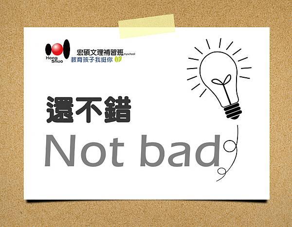 口語天天練 - 010.jpg
