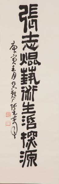 17 (2)_.JPG