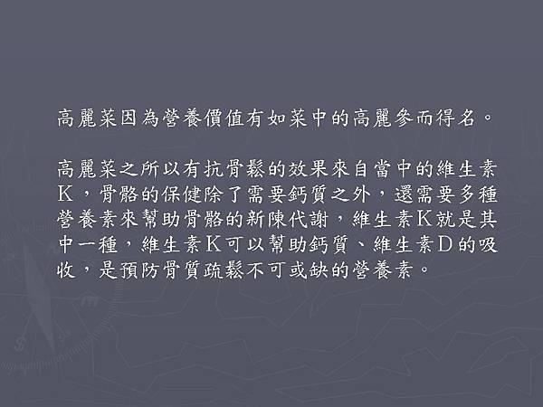 投影片7.JPG