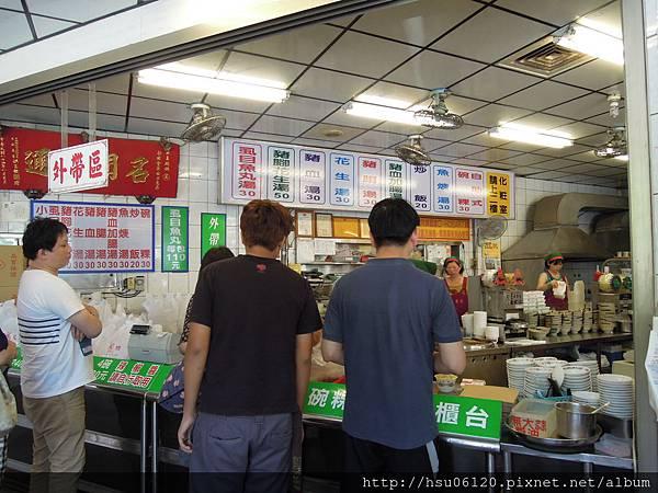 3-碗粿蘭