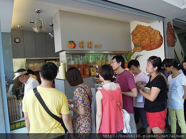 4-莉莉水果冰店 (2)