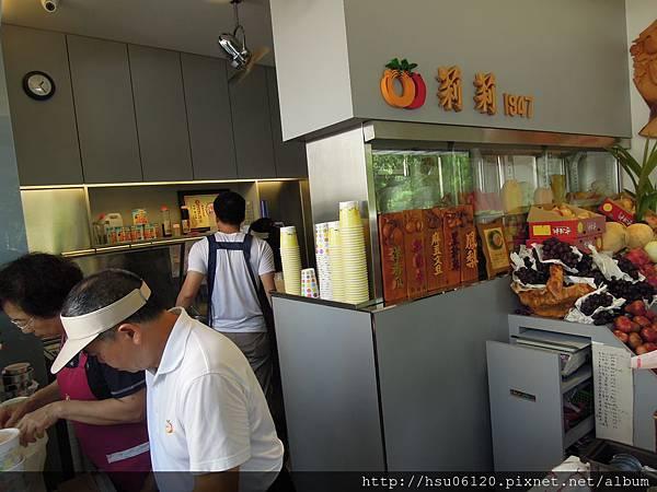 4-莉莉水果冰店 (6)