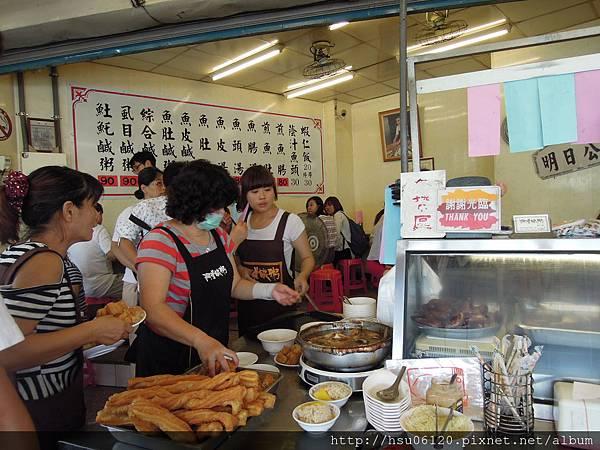 10-阿堂鹹粥 (2)