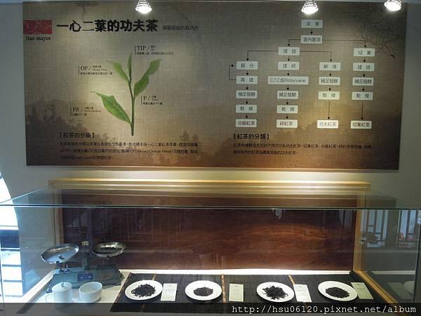 2-廖鄉長紅茶故事館 (18)