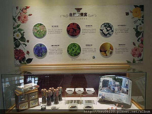 2-廖鄉長紅茶故事館 (22)