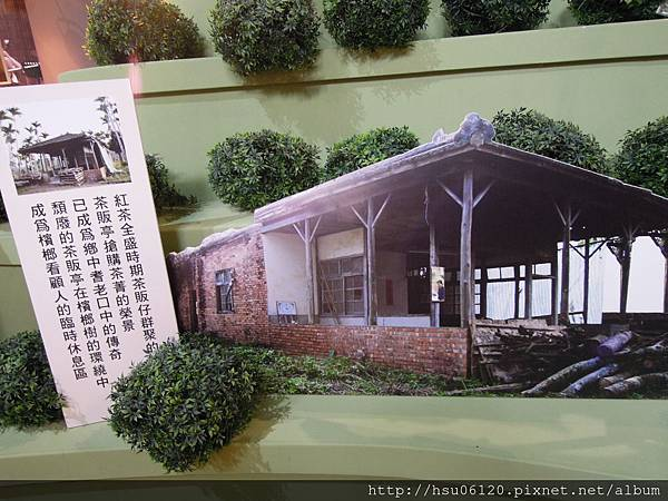 2-廖鄉長紅茶故事館 (31)