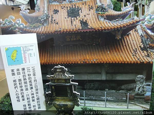 2-廖鄉長紅茶故事館 (33)