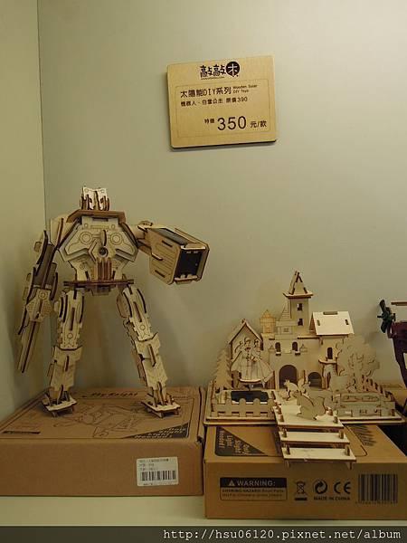 2-敲敲木音樂盒工房 (6)
