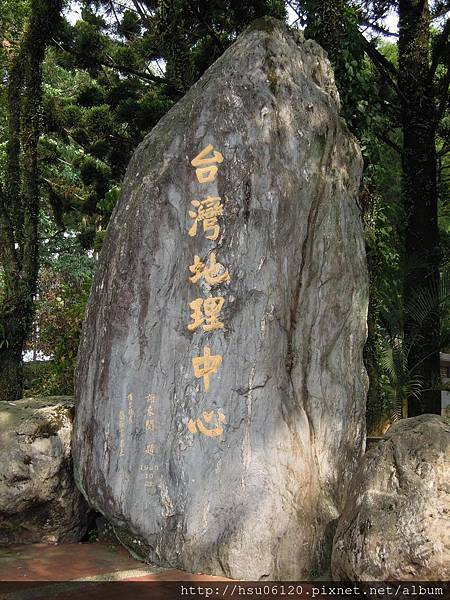3-台灣地理中心 (2)