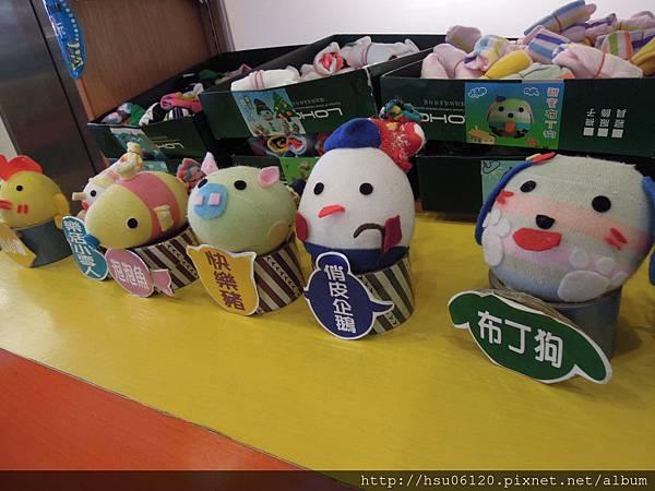 5-台灣樂活觀光襪廠 (21)