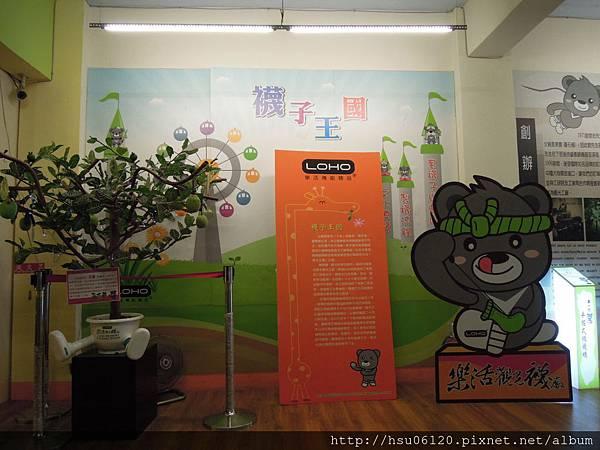 5-台灣樂活觀光襪廠 (5)