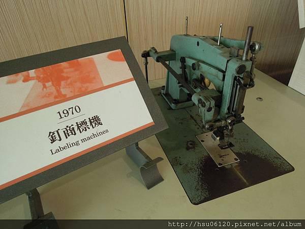 6-襪仔王 (7)