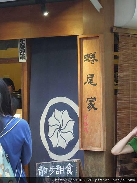 8-海安路&正興街 (15)