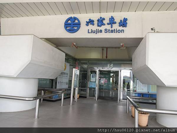 2-六家火車站 (7)