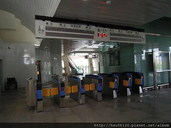 2-六家火車站 (2)