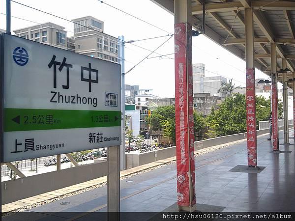 3-竹中火車站